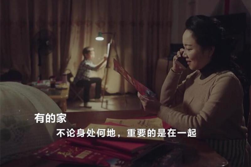视频文案 · 邦泰集团